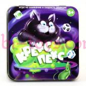 Настольная игра «Пластиковые кубики. Крекс пекс», жестяная коробочка